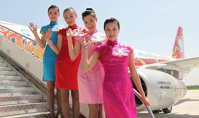Купить авиабилеты внутри китая билеты на самолет в кошице